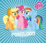 My Little Pony. Ponilood-0