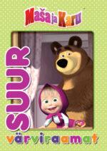 Maša ja Karu. Suur värviraamat-0