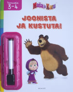 Maša ja Karu. Joonista ja kustuta!-0