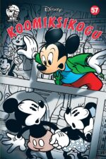 Miki Hiir. Koomiksikogu 57-0