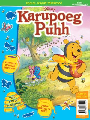 Karupoeg Puhh 05/2015-0