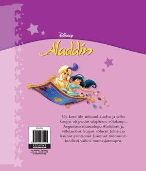 Aladdin-7014