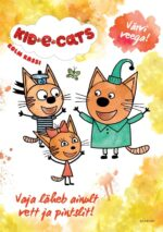 Kid-e-Cats.Värvi veega -0