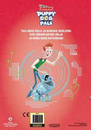 Multikasõbrale 2019. Puppy Dog Pals. Nuputame!-7163