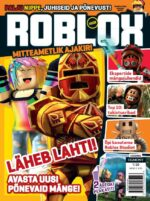 Roblox 1/2020-0